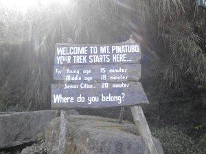 ur trek starts here